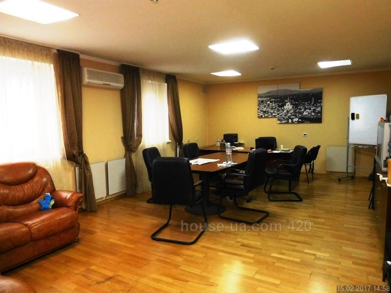 Аренда офиса нежилой фонд шевченковский район великие луки коммерческая недвижимость купить